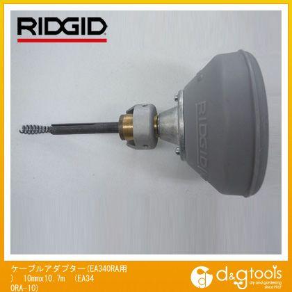 ケーブルアダプター(EA340RA用) 10mmx10.7m (EA340RA-10)