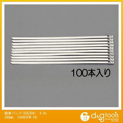 結束バンド(SUS304) 4.8x360mm (EA463FW-16) 100本