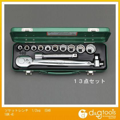 ソケットレンチ 1/2sq (EA618K-4) ソケットレンチセット ソケット レンチ