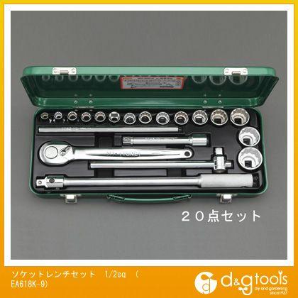 ソケットレンチセット 1/2sq (EA618K-9) ソケットレンチセット ソケット レンチ