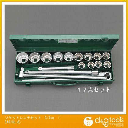 ソケットレンチセット 3/4sq (EA618L-8) ソケットレンチセット ソケット レンチ