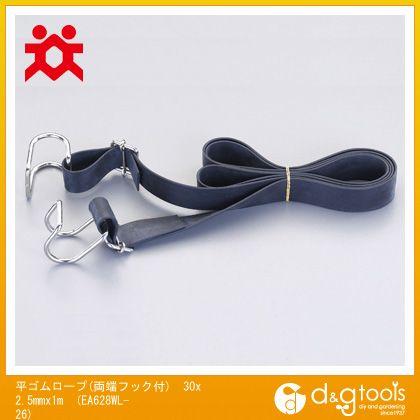 安値 入手困難 平ゴムロープ 両端フック付 EA628WL-26 30x2.5mmx1m
