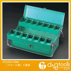 エスコ [スチール製]工具箱 470×200×180mm (EA504A-470) エスコ 工具箱 ツールボックス スチール