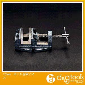 エスコ ボール盤用バイス 125mm (EA525AG-125)