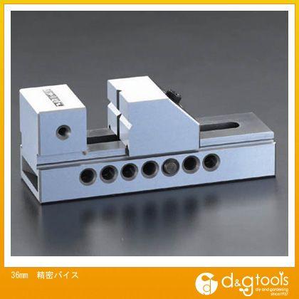 エスコ 精密バイス 36mm (EA525AT-1) 特殊バイス (EA525AT-1) バイス 特殊バイス バイス 万力, 激安靴スニーカーブーツSweetSent:dda186dd --- sunward.msk.ru