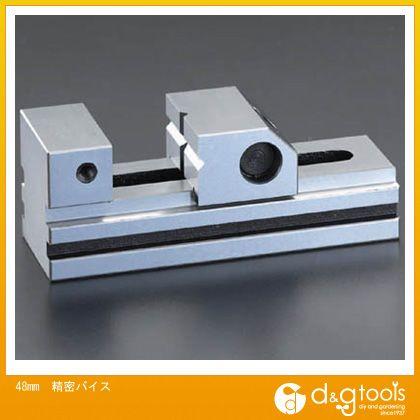 エスコ 精密バイス 48mm (EA525AT-12) 特殊バイス バイス 万力
