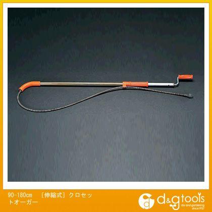 エスコ [伸縮式]クロセットオーガー 90-180cm (EA340GA-2)