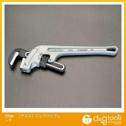 エスコ [アルミ]エンドパイプレンチ 350mm (EA546RG-14) パイプレンチ レンチ
