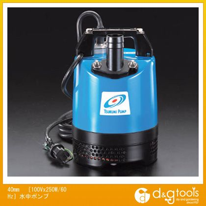 エスコ [100Vx250W/60Hz]水中ポンプ 40mm (EA345R-60)