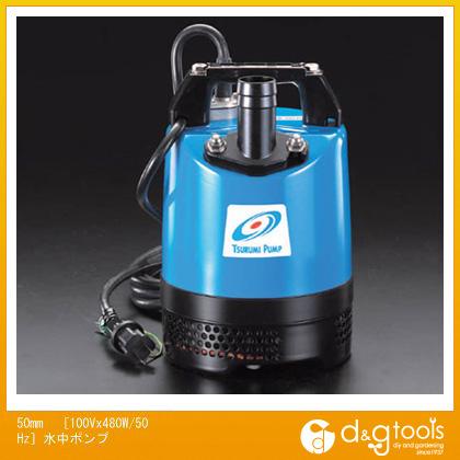 エスコ [100Vx480W/50Hz]水中ポンプ 50mm (EA345RA-50)
