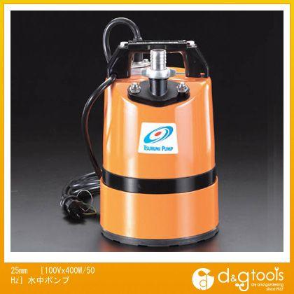 エスコ [100Vx400W/50Hz]水中ポンプ 25mm (EA345RD-50)