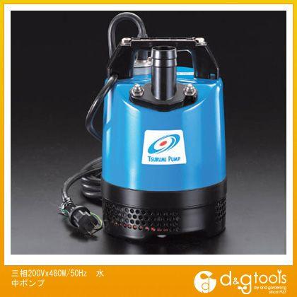 エスコ 三相200Vx480W/50Hz 水中ポンプ (EA345RG-50)