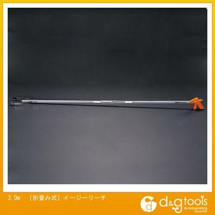 エスコ [折畳み式]イージーリーチ 3.0m (EA340XA-300) エスコ クランプ バイス マジックハンド