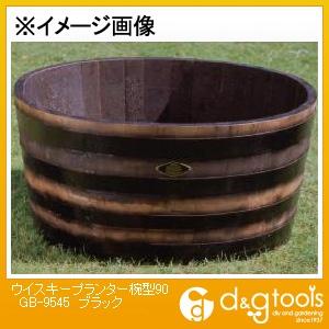 長谷川工業 ウイスキープランター椀型90 ブラック (GB-9545)