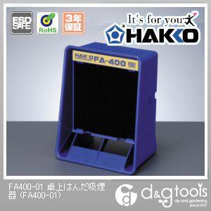白光/HAKKO ハッコーFA-400100V2極接地プラグ FA400-01