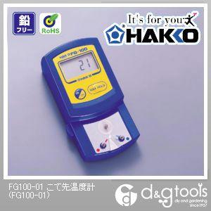 白光 こて先温度計 (FG100-01)