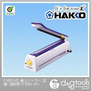 白光/HAKKO ハッコーFV-801100V平型プラグ FV801-01