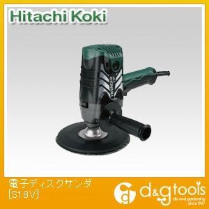 HiKOKI(日立工機) 電子ディスクサンダ S18V