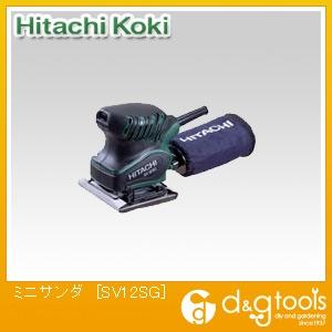 HiKOKI(日立工機) 日立ミニサンダー SV12SG