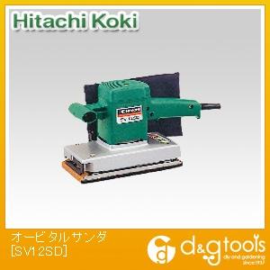 HiKOKI(日立工機) オービタルサンダ SV12SD