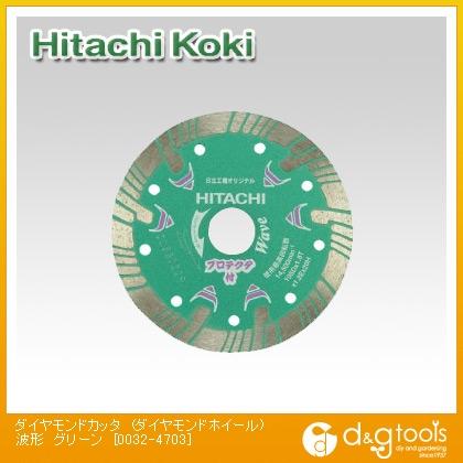 HiKOKI(日立工機) 日立ダイヤモンドカッター180mmX25.4(波形)プロテクタ グリーン 0032-4703