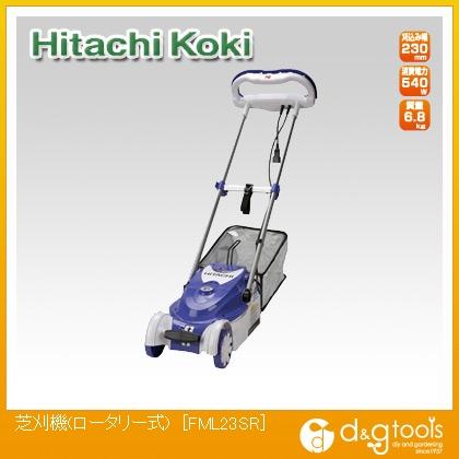 HiKOKI(日立工機) 芝刈機(ロータリー式) FML23SR
