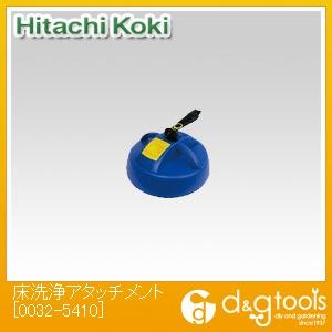 日立工機 床洗浄アタッチメント (0032-5410)