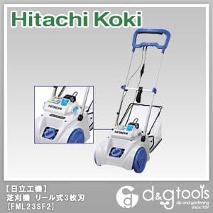 HiKOKI(日立工機) 芝刈機リール式3枚刃 FML23SF2