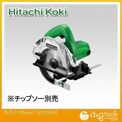 HiKOKI(日立工機) 丸のこ 165mm 165mm HiKOKI(日立工機) C6SS(N) C6SS(N), 神戸グラス:272879eb --- sunward.msk.ru