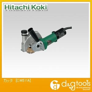 HiKOKI(日立工機) カッタ CM5YA
