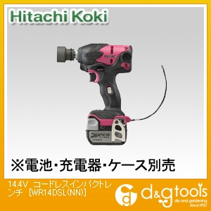 HiKOKI(日立工機) 14.4Vコードレスインパクトレンチ※本体のみ/バッテリー・充電器別売 WR14DSL(NN)