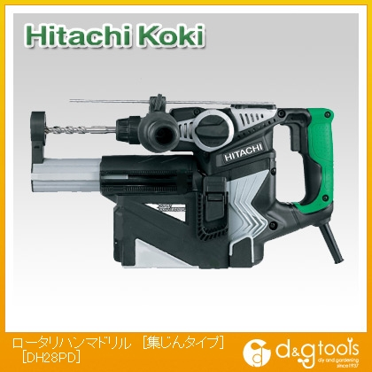 HiKOKI(日立工機) ロータリハンマドリル[集じんタイプ] DH28PD