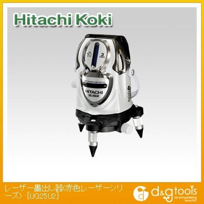 HiKOKI(日立工機) レーザー墨出し器(赤色レーザーシリーズ) UG25U2