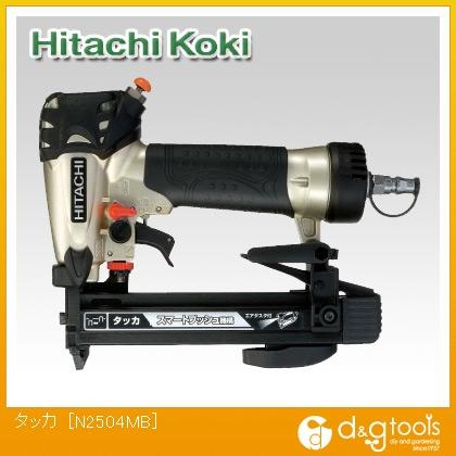 HiKOKI(日立工機) タッカ N2504MB