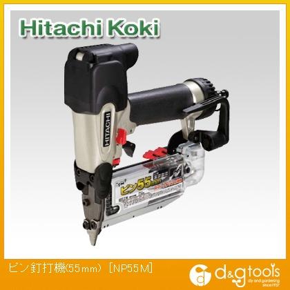 HiKOKI(日立工機) 日立ピン釘打機 55mm NP55M