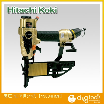 HiKOKI(日立工機) 日立高圧フロア用タッカ N5004HMF