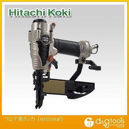 HiKOKI(日立工機) 日立フロア用タッカ N3804MF