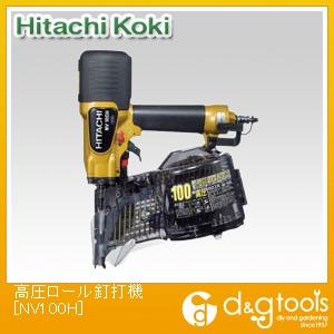 HiKOKI(日立工機) 高圧ロール釘打機 NV100H