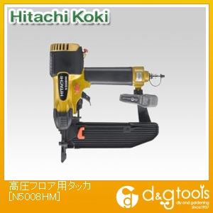 HiKOKI(日立工機) 高圧フロア用タッカ N5008HM