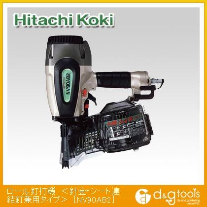 HiKOKI(日立工機) ロール釘打機(針金・シート連結釘兼用タイプ) NV90AB2