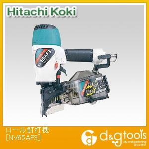 HiKOKI(日立工機) ロール釘打機 NV65AF3