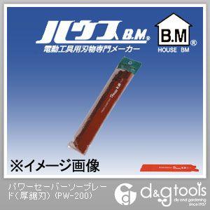 ハウスビーエム パワーセーバーソーブレード(厚鋸刃) (PW-200) 10枚