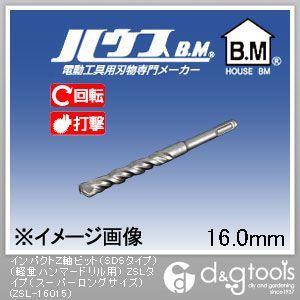 ハウスビーエム インパクトZ軸ビット(SDSタイプ)(軽量ハンマードリル用)ZSLタイプ(スーパーロング) ZSL-16015