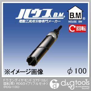 ハウスビーエム ハウスB.Mドラゴンダイヤコアドリル100mm 368 x 133 x 131 mm RDG-100