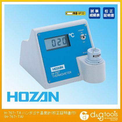 ホーザン ハンダゴテ温度計(校正証明書付) H-767-TA
