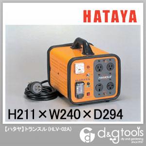 ハタヤ/HATAYA トランスル 昇降圧兼用型トランス (HLV-02A) Hataya 溶接機 昇圧降圧変圧器(トランス)