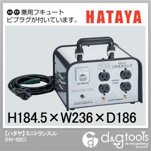 ハタヤ/HATAYA ミニトランスル 昇圧型トランス (HV-02C) Hataya 溶接機 昇圧降圧変圧器(トランス)