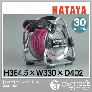 ハタヤ(HATAYA) ナラシマキエヤーリール UDN-302 1台