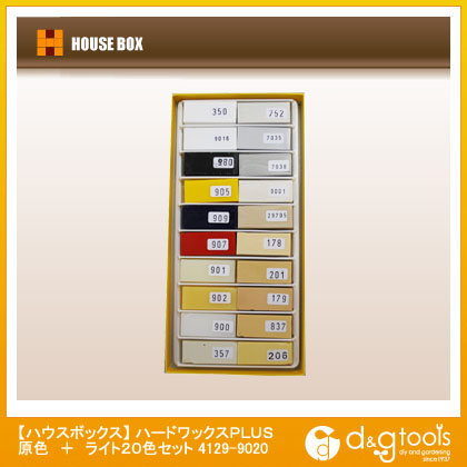 ハウスボックス ハードワックスPLUS 原色 + ライト20色セット (4129-9020) 補修材 補修