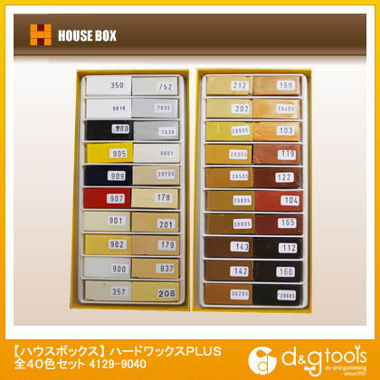 ハウスボックス ハードワックスPLUS全40色セット 4129-9040